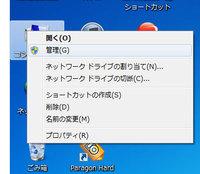 ファイル 1103-2.jpg