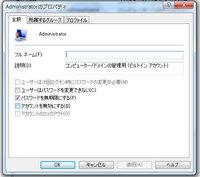 ファイル 1103-5.jpg