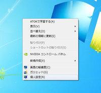 ファイル 1105-1.jpg