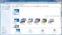 ファイル 1105-2.jpg