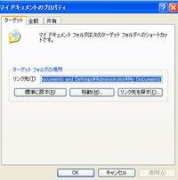 ファイル 1105-5.jpg