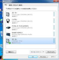 ファイル 1304-3.jpg